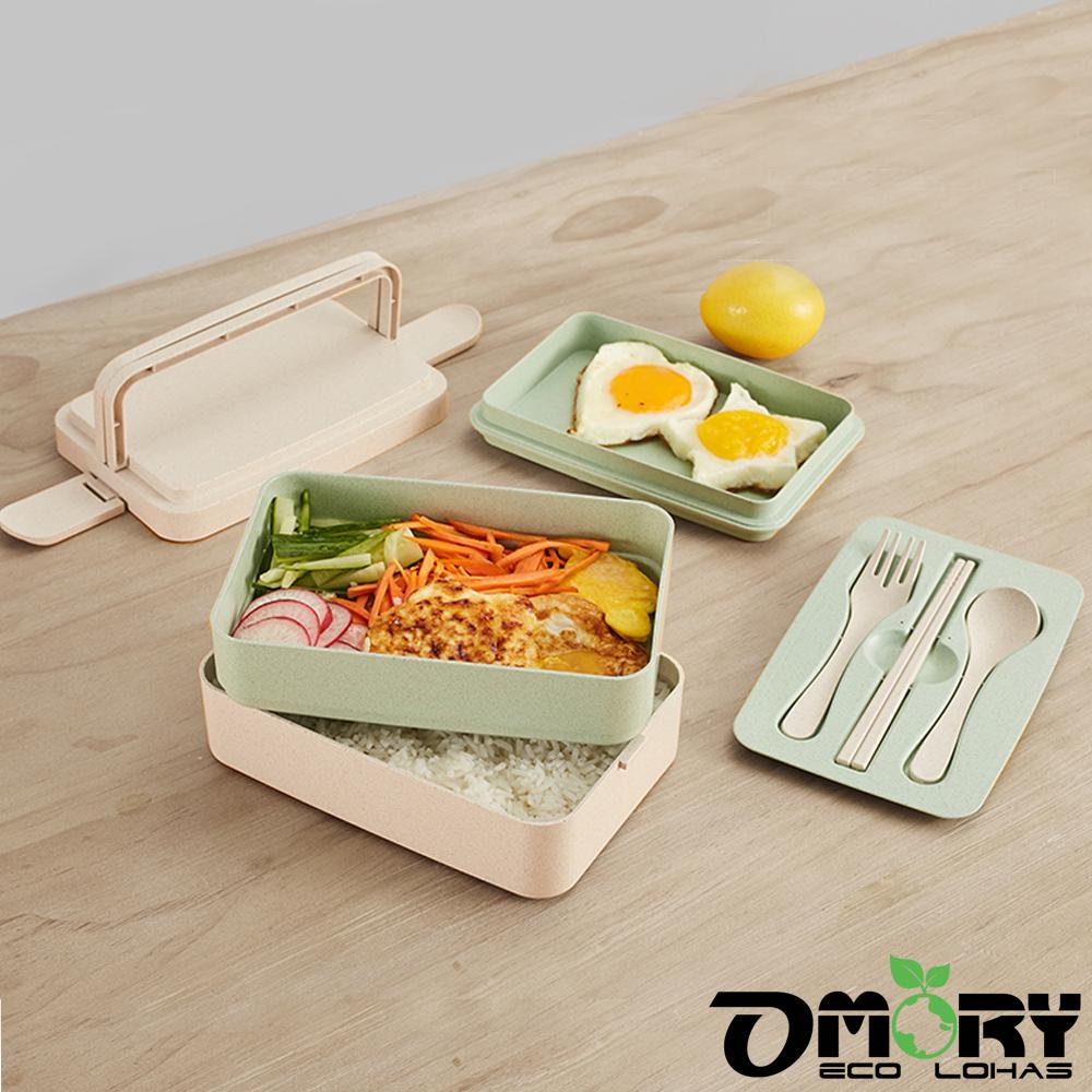 【OMORY】環保小麥三層手提飯盒-任選1入
