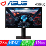 ASUS 華碩 MG28UQ 28型4K超低藍光不閃屏電競液晶螢幕
