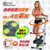 【Twist&Shape】安心亞代言 曲線搖擺健腹機 雙動力四倍飆塑 + 爆汗腰帶 (DVD教學光碟 洛克馬企業)