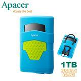 Apacer宇瞻 AC531 1TB USB 3.1 Gen1 軍規防護行動硬碟