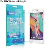 XM HTC Desire 10 lifestyle 強化耐磨防指紋玻璃保護貼