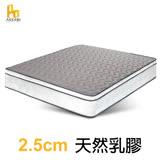 ASSARI-感溫3D立體2.5cm乳膠三線獨立筒床墊(單人3尺)