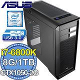 華碩X99平台【無冠恩典】Intel i7六核 GTX1050-2G獨顯 SSD 256G燒錄電腦
