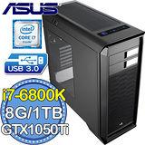 華碩X99平台【無冠聖夜】Intel i7六核 GTX1050TI-4G獨顯 SSD 256G燒錄電腦