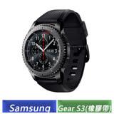 Samsung 三星 Gear S3 Frontier 智慧型手錶 (橡膠帶)-送S3原廠錶帶+S3玻璃保貼+三星吸盤手機支架