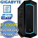 華碩X99平台【革命先鋒】Intel i7八核 GTX1050-2G獨顯 SSD 240G效能電腦
