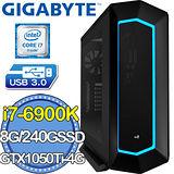 華碩X99平台【革命號角】Intel i7八核 GTX1050TI-4G獨顯 SSD 240G效能電腦