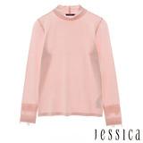 JESSICA-舒適保暖慵懶針織上衣(粉)