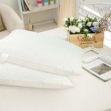 【KOTAS】高週波記憶枕 溫感舒眠好透氣 體感型 枕頭