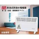 【夜間下殺】東銘對流式防潑水電暖器 TM-3714