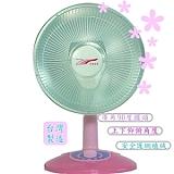【夜間下殺】雙豪10吋鹵素電暖器TH-101