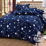 AGAPE亞加‧貝《藍色幽默》法萊絨 雙人加大 6x6.2尺 四件式鋪棉冬包兩用被組(床包加高35cm)
