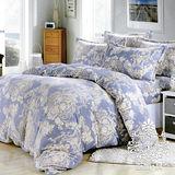 AGAPE亞加‧貝《聽見幸福》法萊絨 雙人加大 6x6.2尺 四件式鋪棉冬包兩用被組(床包加高35cm)