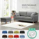 IHouse-熊麻吉 日系亞麻布獨立筒組合式L型布沙發-3人坐+腳椅