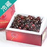 智利Jumbo櫻桃禮盒(1Kg±5%/盒)