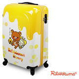【Rilakkuma拉拉熊】奇幻花園 20吋PC超輕量硬殼行李箱(蜂蜜小熊)