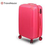 【Travelhouse】領風行者 24吋鑽石紋ABS耐磨抗刮旅行箱(玫紅)