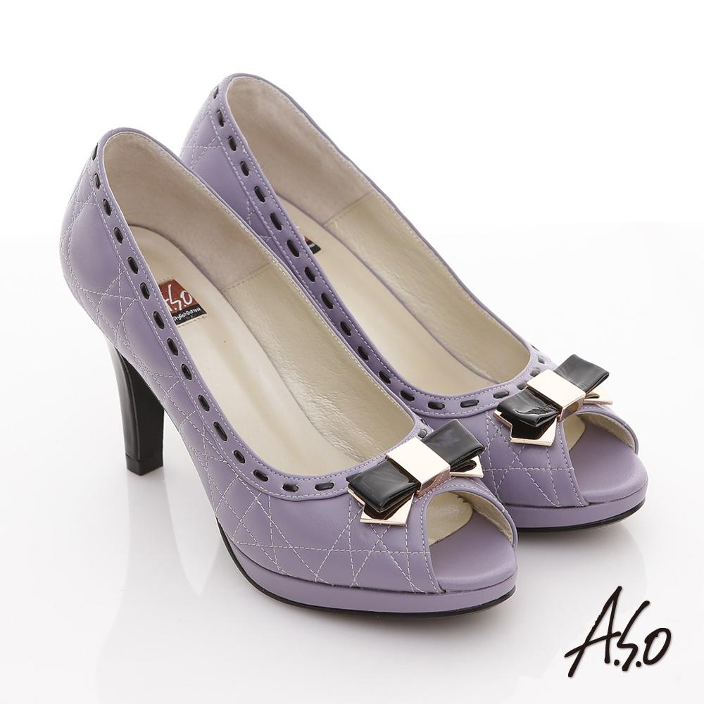 【A.S.O】玩美彈麗II 全真皮壓紋金屬蝴蝶魚口跟鞋(淺紫)
