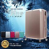 【Bogazy】冰封行者 28吋PC可加大鏡面行李箱(多色任選)