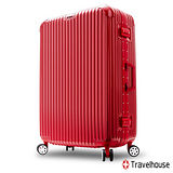【Travelhouse】極光星采 26吋PC鋁框鏡面行李箱(豔麗紅)