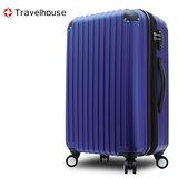 【Travelhouse】典雅風尚 20吋ABS防刮可加大行李箱/登機箱(寶藍)