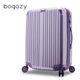 【Bogazy】祕密花園 28吋PC可加大鏡面行李箱(薰衣紫)