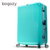 【Bogazy】光燦炫影 29吋PC鋁框鏡面行李箱(蒂芬妮藍)