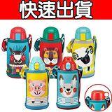 TIGER虎牌 600cc動物造型童用保溫保冷瓶 2用頭 (MBR-S06G)