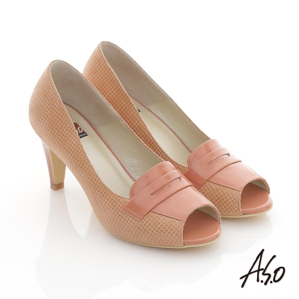 【A.S.O】玩美彈麗II 全真皮絨面壓紋魚口跟鞋(粉橘)