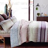 《KOSNEY 亞爾維斯》加大100%天絲全舖棉四件式兩用被冬包組