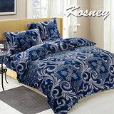 《KOSNEY 青花瓷》頂級法蘭絨雙人四件式兩用被套床包組