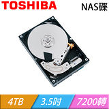 Toshiba【NVR NAS碟】4TB 3.5吋 硬碟(MD03ACA400V)