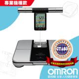 【品牌特賣會】OMRON歐姆龍體重體脂計HBF-701
