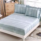 《HOYACASA綠光頻率》 雙人親膚極潤天絲床包枕套三件組