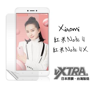 VXTRA Xiaomi 紅米Note 4X / 紅米Note 4 可共用 高透光亮面耐磨保護貼 保護膜