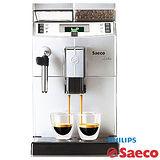 加贈豆漿機【飛利浦 PHILIPS】Saeco Lirika Plus 全自動義式咖啡機 RI9841