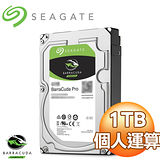 Seagate 希捷 新梭魚 1TB 7200轉 64MB SATA3 Compute硬碟(ST1000DM010-3Y)