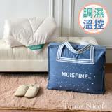 【Tonia Nicole東妮寢飾】MOISFINE調濕溫控四季被(雙人)贈洗衣精