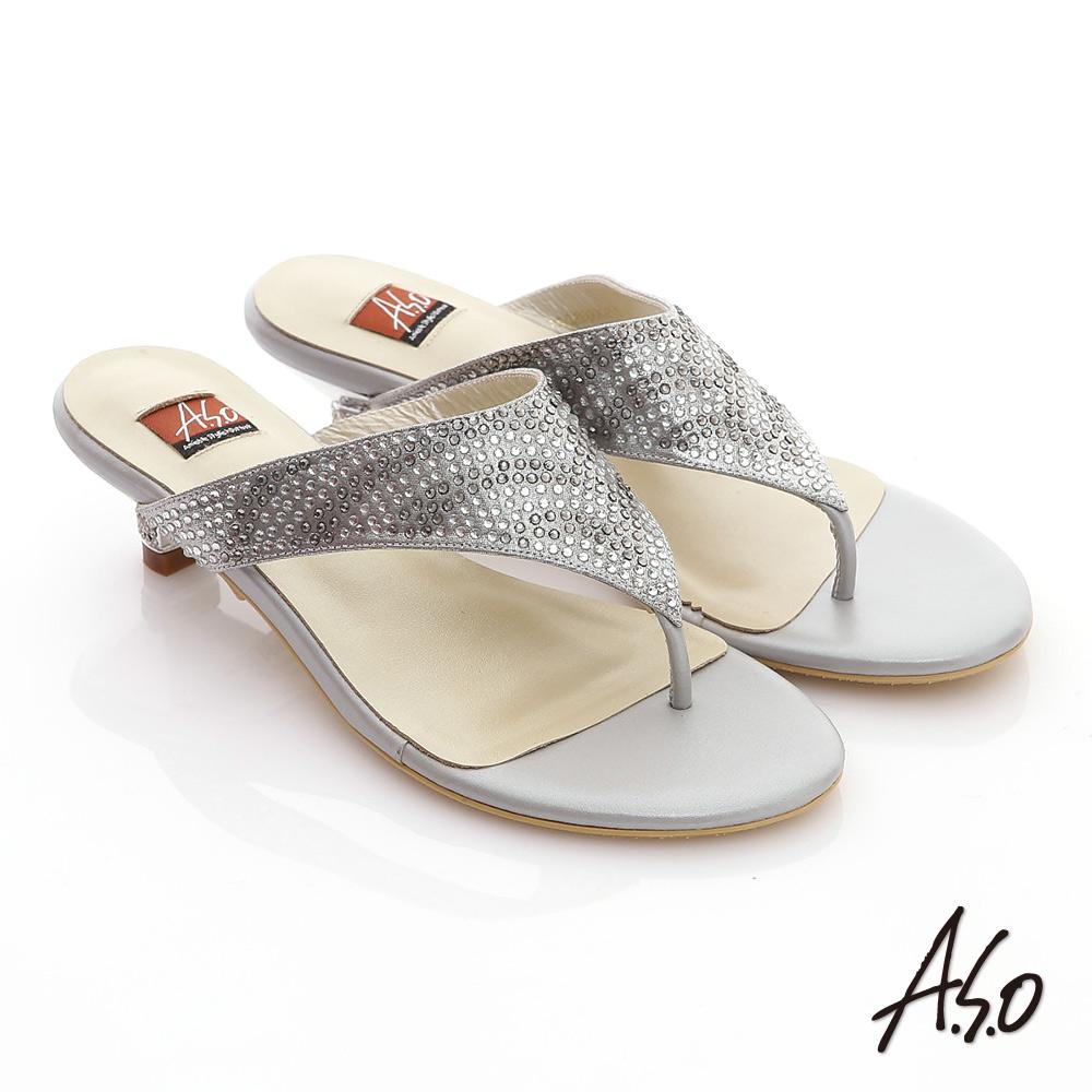 【A.S.O】金屬裝飾 水鑽裸膚透感條紋夾腳涼拖鞋(銀)