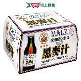 ★買一送一★崇德發黑麥汁250ml*20瓶