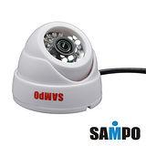 SAMPO聲寶 VK-XC5508HS AHD 1080P 半球型塑膠海螺紅外線攝影機