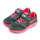 【大童】ARNOR 全方位輕量避震慢跑鞋 FIT ONLY 莓紅灰 68308