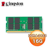 Kingston 金士頓 DDR4 2133 16G 品牌專用 筆記型記憶體