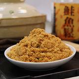 【東大興】鮭魚鬆(每罐200g)(免運)