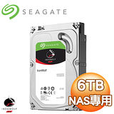 Seagate 希捷 那嘶狼 6TB 7200轉 128MB SATA3 NAS專用硬碟(ST6000VN0041-3Y)