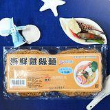 【廟口】海鮮雞絲麵