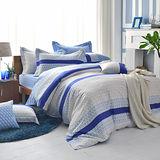 GOLDEN-TIME-摩斯密碼-200織紗精梳棉-薄被套床包組(藍-單人)