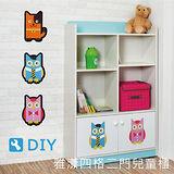 【優力格家具】DIY雅漾四格二門兒童櫃/書櫃/置物櫃/收納櫃