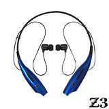 【長江】NAMO Z3運動型防汗頸掛藍牙耳機