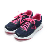 (女) JUMP 輕量運動鞋 深藍 鞋全家福